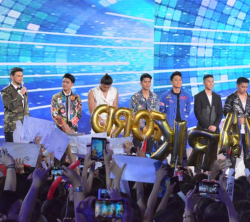 PHOTOS: Pinoy Boyband Superstar Grand Reveal: Results Night